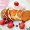 Pancakes im Glas