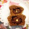 Rocher Muffins - die Kugel als Überraschung