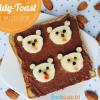Teddy Toast